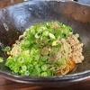 尾道市『汁なし担担麺 キング軒 尾道出張所』汁なし担担麺