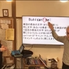 英語耳セミナー 2019年第11回(発音しない文字/Junレストラン)