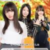 欅坂46『欅のキセキ』秋の撮影会イベント結果。