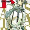 11月10日【無料漫画】BEASTARS・レイリ・ゴルゴ13【kindle電子書籍】
