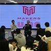 Makers University U-18でメルカリ会長・山田進太郎さんの話を聞いて印象に残った3つのこと