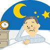 不眠症になりやすい性格となりにくい性格