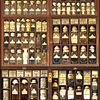 薬箱のドランブイ #2