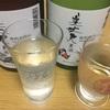 【土佐の夏酒】美丈夫、特別本醸造夏酒鮎ラベル4合瓶は1000円でお釣りがくるでよwithもう一つの夏酒:特別純米金魚ラベル【味の感想と評価】