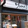 炭火焼と麺のダイニング YUMA@新橋 2018年2月15日(木)