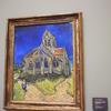 フランス&スペイン旅「ワインとバスクの旅へ!ゴーギャンにゴッホそれぞれの魅力<パリのオルセー美術館>」