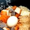 鍋や煮物などの余り汁で作る炊き込みご飯😎