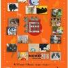 2018年4月15日(日)/戸栗美術館/中村屋サロン美術館/東京オペラシティアートギャラリー/他
