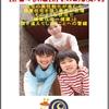 宇都宮で、大田原で、那須塩原で、高気密高断熱住宅、快適エコ住宅を検討する際に、こんなことにも目を向けてほしい一冊
