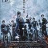 『映画刀剣乱舞』@TOHOシネマズ 赤池(14:00〜)
