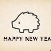 『謹賀新年』新年のご挨拶&今年の目標や抱負などを書きます。