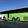 クライストチャーチからテカポまではバスで簡単に行ける!!