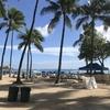【ズボラな20代OLがいく】ハワイ旅行〜1日目〜【旅行紀】