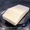 Appleの角形ADBマウスを充電式ワイヤレスに改造する動画