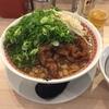 秋葉原 ラーメン  肉汁麺ススム