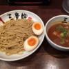全粒粉のつけ麺がうまい!!三豊麺特盛まで同一料金!!