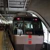 箱根登山鉄道×あじさい&吊りかけ乗車