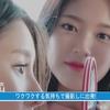 「映像」今月の少女探究#61「日本語字幕」