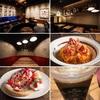 Shibuya〜Fuchu〜Laqua