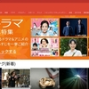 Video & TV SideView nasneとAndroid・iPhoneでテレビ見るならコレもあり!