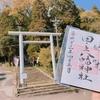 長人弥五郎様の田ノ上八幡神社