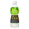 炭酸ジュースがこんなお上品でいいの!?特産三ツ矢青森県産王林【19本目】炭酸ジュース日記