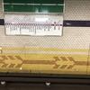 最近大阪メトロの駅のホームの向かい側の壁の路線図には…