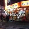ソウル おススメのお店!日本では食べれなくなったユッケをソウルで食べる!