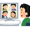 コロナ禍が変えた、様々なオンライン化と弊害【オンライン婚活も?】