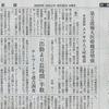 藤沢市民病院が医療機器増強へ
