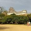 JR西日本・関西近郊『休日ぶらり旅きっぷ』の旅・その2