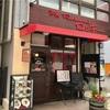 【新しいけど懐かしい感じ】洋食レストラン ロッキー/神奈川県