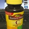 マイナス10歳肌と強力な免疫力を貴方に!ビタミンCを2ヶ月飲んでみた結果!