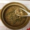 【超簡単レシピ】煮物の残った煮汁をおかゆにリメイク!