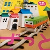 【Z会幼児年長コース】ぺあぜっと9月号 ベーコンドックを作ってみた