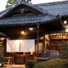 立川街道沿いの旧中野邸を改装した食事処