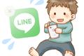 2歳児、LINEを消す。(iPhoneの設定を見直した話)