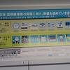 2020年 羽田空港 国際線増便の実現に向け、準備を進めていきます。―皆さまから頂いたご意見を踏まえ、騒音と落下物への対策を徹底します。―