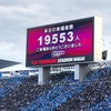 Road to Tokyo…のようで違う話。〜東京オリンピック・五輪サッカー観戦日記〜第5話 2021年の憂鬱(2021.1.1〜2021.4.4)