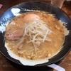 脇役の働きがスゴイ味噌ラーメン〜客野製麺所〜