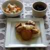 12冊目『生きるための料理』他よりさつまいもと地鶏の炒め物など