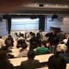 2018年春学期リレー講座「世界と日本の構造変化に変わらざる視座を求めて--知の再武装への試み」。第1回は寺島「世界の構造変化をどう見抜くか」。