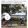 東京エンデューロの話とか、メンバーが増えた話とか