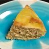 りんごと紅茶のケーキ・ホットケーキミックスと炊飯器で作る簡単ケーキ