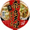 カップ麺97杯目 寿がきや『全国麺めぐり 奈良天理醤油ラーメン』