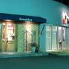 和歌山県 岩出市のおしゃカフェ ベルクライン
