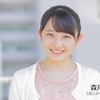 【森戸知沙希・小関舞(カントリー・ガールズ)】3rdシングル発売記念イベント・個別握手会レポ2016.4.17
