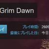 PlayTime2609時間