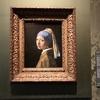 オランダ旅行⑧ マウリッツハイス美術館で「真珠の耳飾りの少女」を