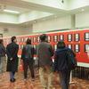 「栃木の神社 御朱印展」が開催されている大前神社へ行ってきました。